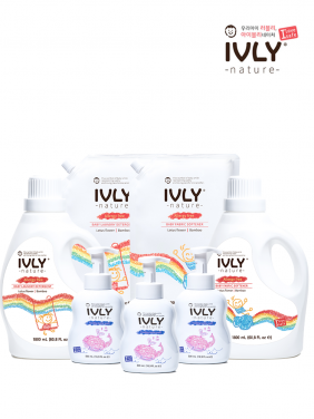 IVLY New Born Baby Set