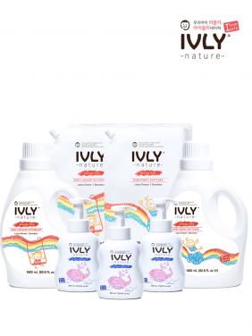 IVLY New Born Baby Set