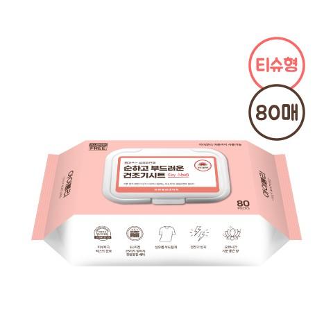 아이블리 드라이시트 건조기전용 섬유유연제 로터스플라워향(80매)