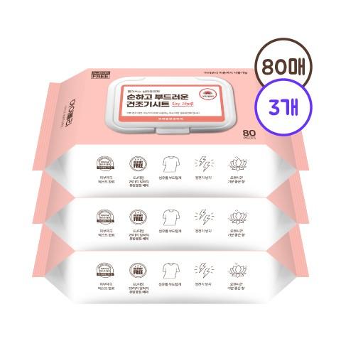 아이블리 드라이시트 건조기전용 섬유유연제 로터스플라워향(80매)x3개